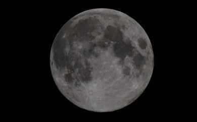 Luna llena con objetivo de 300mm