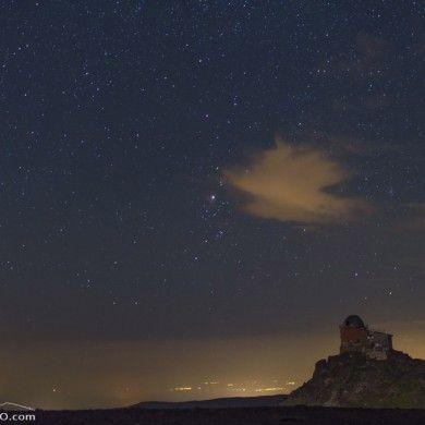 Observatorio Mohón del Trigo